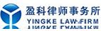 武汉房屋拆迁律师