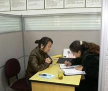 在上海市妇联做信访接待
