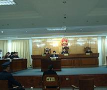庭审现场2