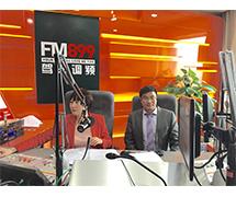 """马友泉参加上海广播电台""""东方大律师"""""""