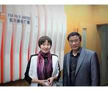 马律师与上海广播电台法制栏目主持洁蕙合影