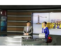 """马律师参加上海电视台""""我要找律师""""栏目"""