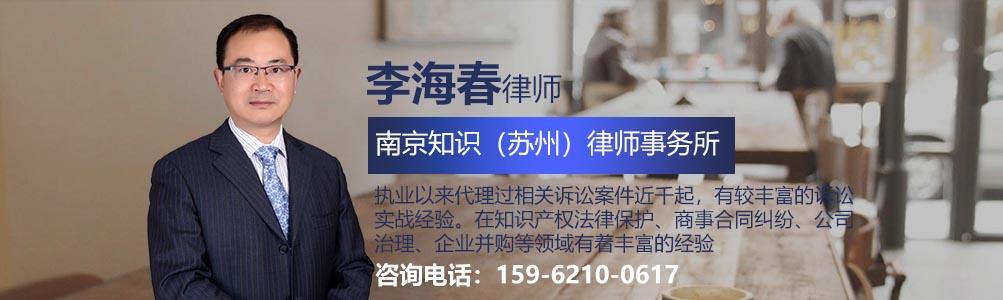 苏州经济律师