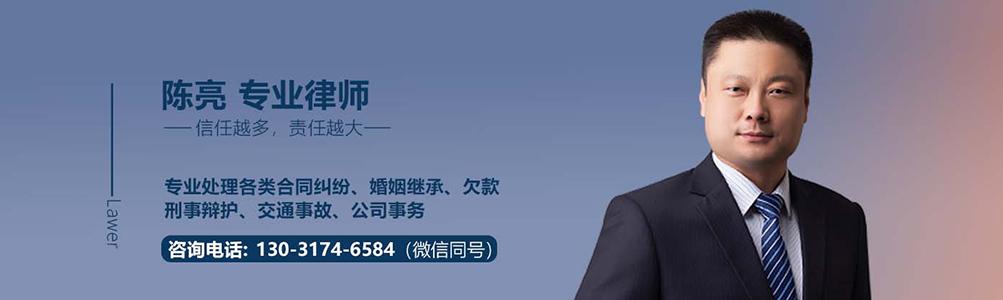 济南知名律师