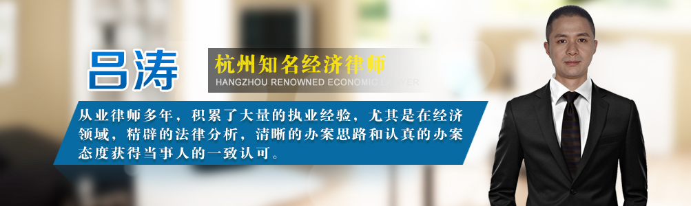杭州公司律师