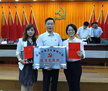 荣获北京市海淀区优秀党员律师