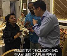 张仁藏律师与特立尼达和多巴哥大使钱德拉