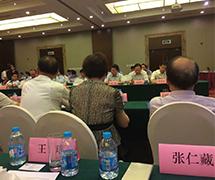 张律师参加研讨会