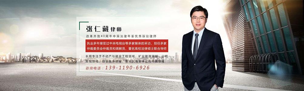 北京工程款纠纷律师