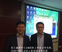 JCM国际工程技术研究院、CIOB中国北