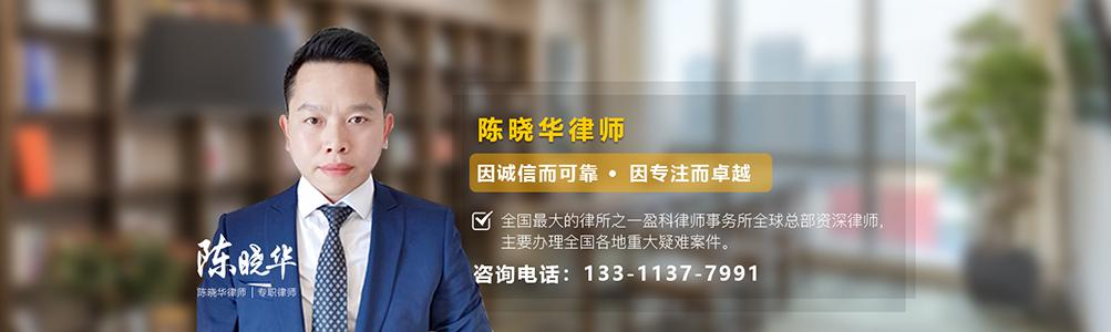 北京再审申诉律师
