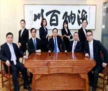 北京盈科(武汉)律师事务所征地拆迁法律事